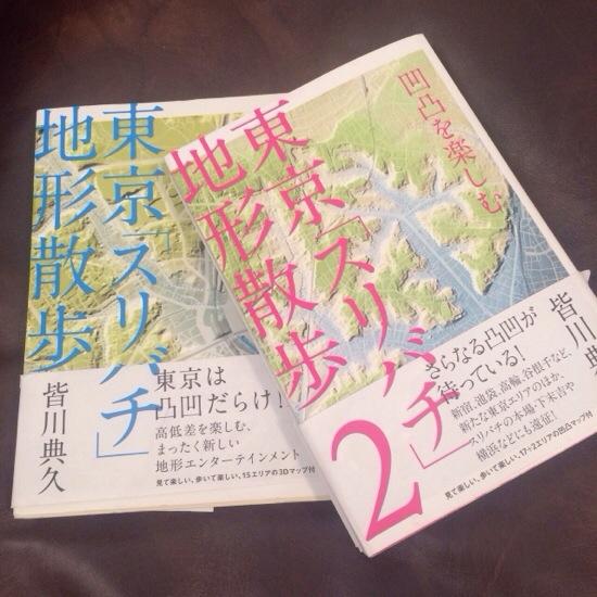 20141120-072512.jpg