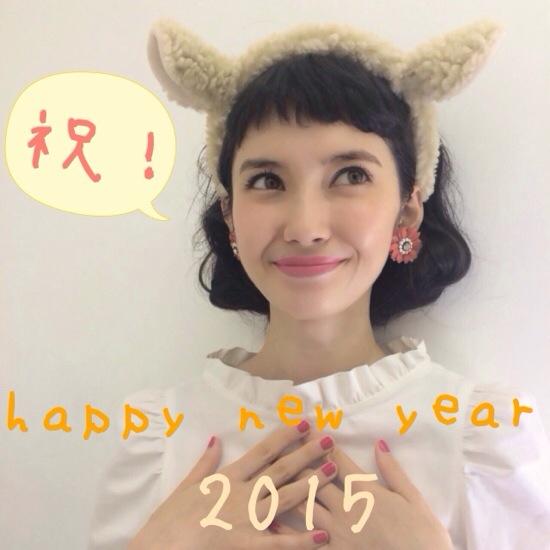 20150101-130732.jpg
