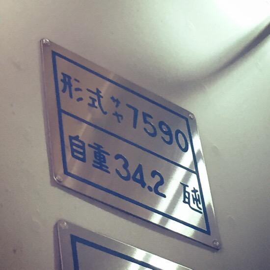 20151107-183835.jpg